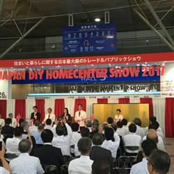 貿協帶領業者參展亞洲最大「2017年日本DIY展」