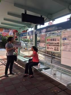 新北市公車站牌周邊禁菸 9月1日起開罰