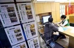 這款代誌!賣北市公寓狂賺900萬 只繳5萬稅金