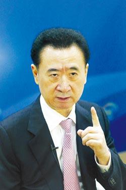 王健林謠言纏身 萬達酒店股價受挫