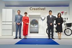 Panasonic百周年 改變邁向新里程