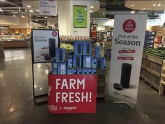 大促銷 亞馬遜入主「全食」超市