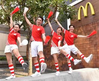 麥當勞紅襪愛路跑 即起早鳥報名有好康