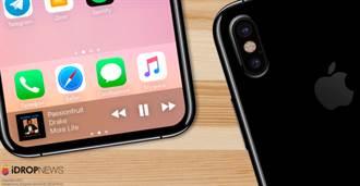 iPhone 8搭L型電池 容量比i7高出近4成