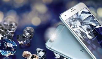 全新HTC One A9s官網上架 5千有找