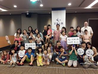 全球人壽創辦親子夏令營 打造小朋友最幸福的暑假