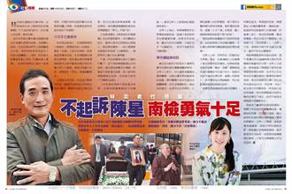 林奕含性侵案 不起訴陳星南檢勇氣十足