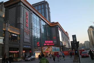 半年燒光百億再籌資 韓國樂天堅不撤出中國