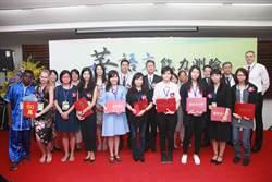 華語文能力測驗12週年 結合產官學開創新契機