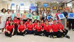 彰縣二水衛生所 開辦第1個社區「不老健身房」