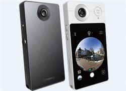 IFA/宏碁推全景相機及車用雲端聯網相機