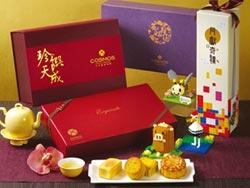 天成飯店月獻奇積禮盒 大玩創意