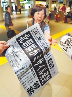 現場直擊-北韓導彈 飛越北海道!新幹線停駛 學校停課