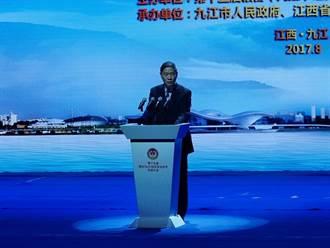張志軍:大陸願首先與台分享發展機遇