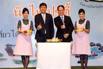長榮航台灣飛曼谷 冬季再增1班