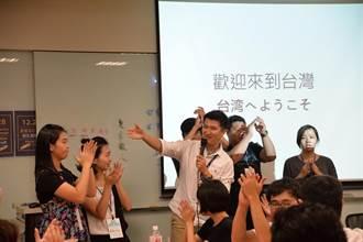 國際交流 台日學生齊聚聖約翰科大激盪玩創意