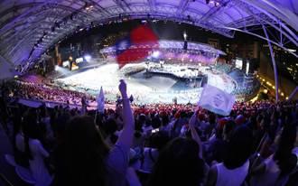 世大運》迴響系列七 世大運風光 扭轉台灣體育