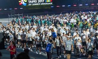 世大運》最好的主人! 台北世大運落幕 英雄大遊行接力登場