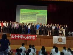 開學首日  永和警向學生宣導反毒、反詐騙