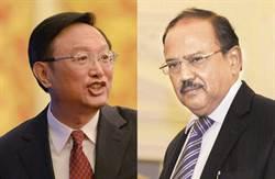 中印對峙 外交談判激烈交鋒曝光