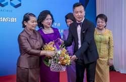 耗資2.5億美金《太平洋CEO》 利鑫集團搶進柬埔寨房市