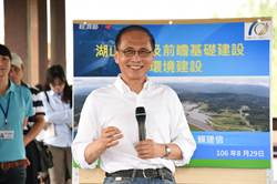 林全:行政機關問題在欠缺主動性