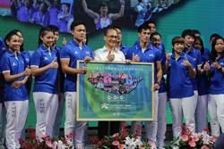 林全宴請代表團:希望世大運開啟體育黃金期