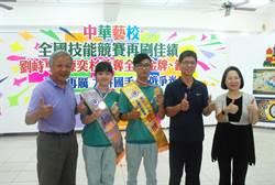 全國技能競賽 中華藝校學生劉峙亨、陳奕杉刷出金、銀牌