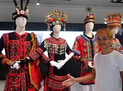 「排灣族吳季剛」阮志軍策展 看見傳統服飾之美