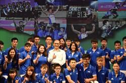 林揆:台灣體育改革 已邁開腳步向未來前進