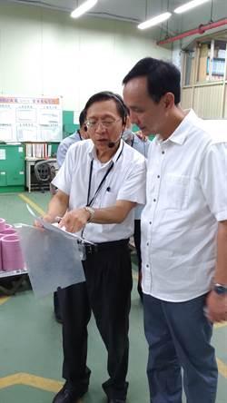 產業進化的典範 !朱立倫訪中國砂輪企業