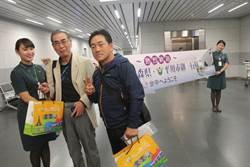 日本青森縣副知事 率團包機訪台中
