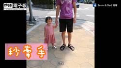 孩子過馬路要小心!媽怒吼違規路人:沒看到我在教小孩嗎