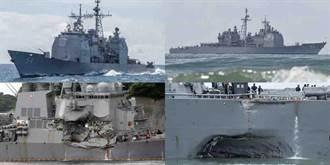 撞船事故頻傳 美海軍否認遭駭客攻擊