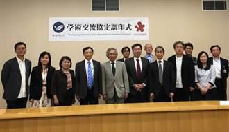 海大與日函館未來大學簽署合作 開拓兩校連結