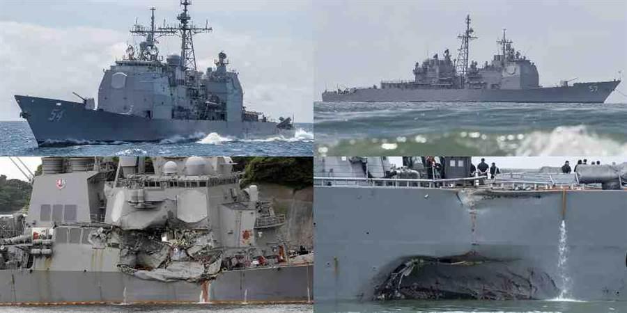 四艘今年發生事故的美國海軍船艦:安提坦號飛彈巡洋艦(左上)、查普蘭湖號飛彈巡洋艦(右上)、費茲傑羅號驅除艦(左下)和馬侃號驅除艦。(美聯社)