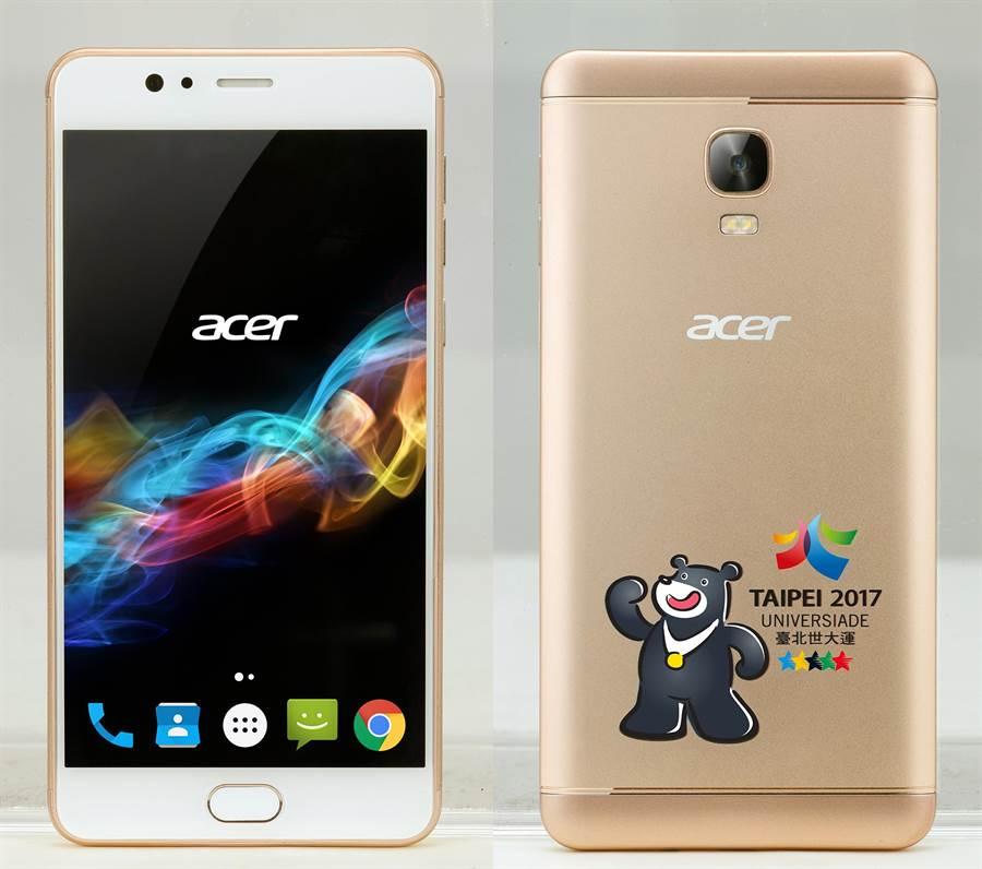世大運熊讚智慧型手機Acer Liquid Z6-MAX。(圖/宏碁提供)