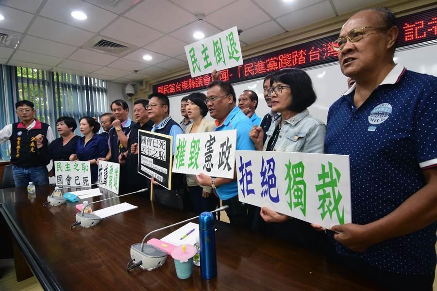 立法院通過前瞻預算,國民黨台東縣議會黨團痛批「民主之恥」。(莊哲權攝)