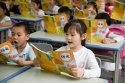 陸中小學開學 新版語文課本古詩文大增