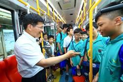 兌現約定!林佳龍搭公車與清水國中學生相見歡