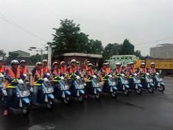 台南「環保騎士隊」即日起執行掃街任務