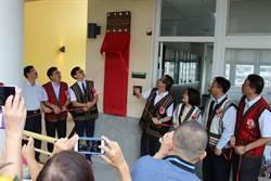 原住民族課程發展協作中心正式揭牌運作