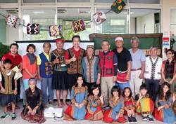 長榮百合成實驗教學校 開學祭學習祖先文化