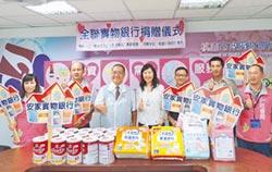 助弱勢 全聯捐68萬元奶粉尿布