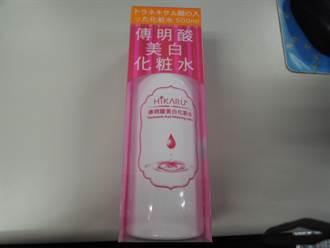 新北抽驗香水、美白化粧品等 1成不合格