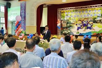 中市國小校長會議 林佳龍期勉培養「三力學生」