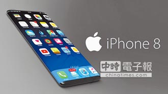 果粉快來看 傳iPhone 9明年3款齊發