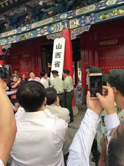 山西省政府摘牌搬家 原址變博物館