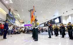 慶祝九三 機場軍樂飄揚