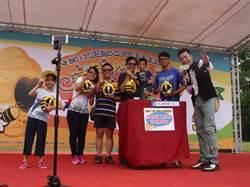 大崗山龍眼蜂蜜文化節 直播拍賣秀吸引民眾競標